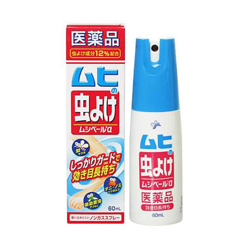 Thuốc chống muỗi Muhi của Nhật